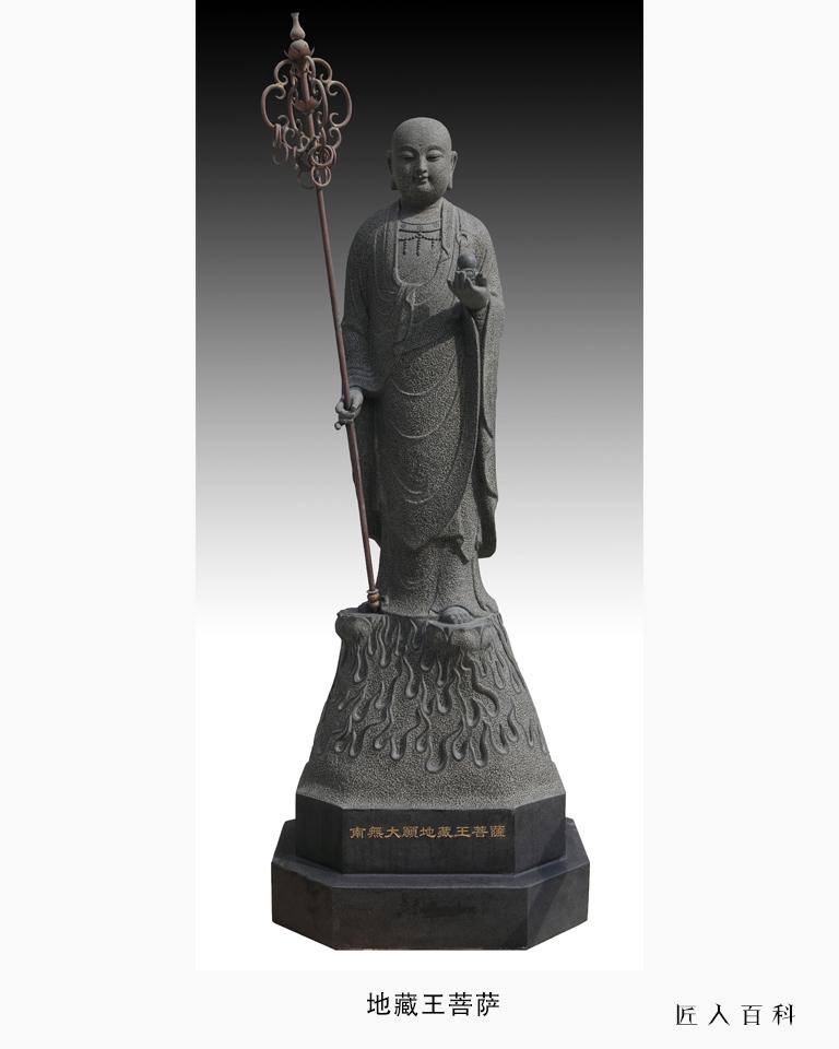 蒋惠民的作品-蒋惠民石雕