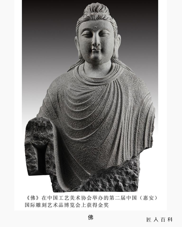 蒋惠民的作品-蒋惠民石雕佛