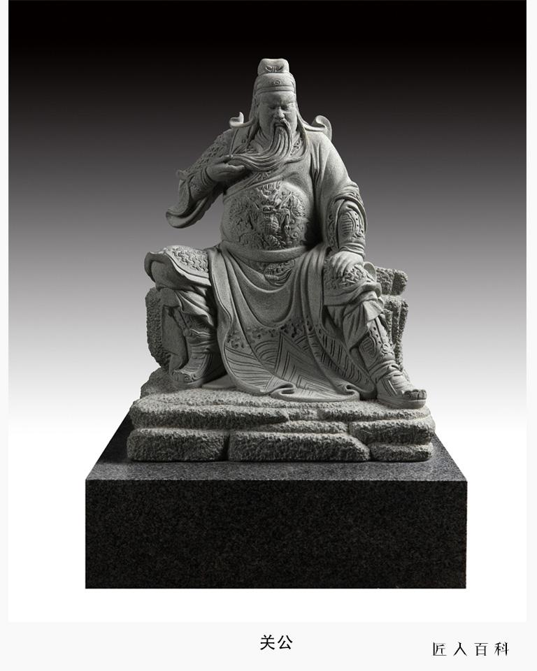蒋惠民的作品-蒋惠民石雕佛像