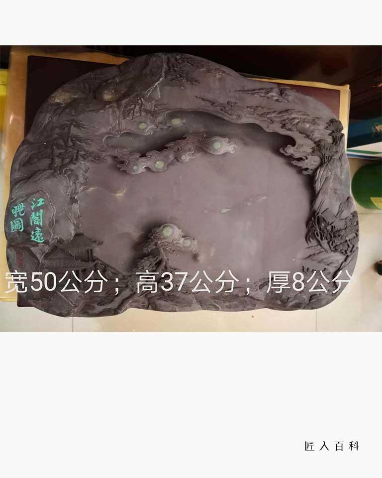 夏云龙的作品-夏云龙制砚