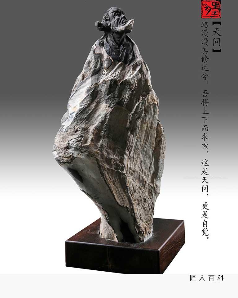 林庭芳的作品-林庭芳石雕