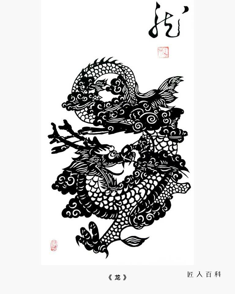 王玉琴(剪纸)的作品-王玉琴剪纸