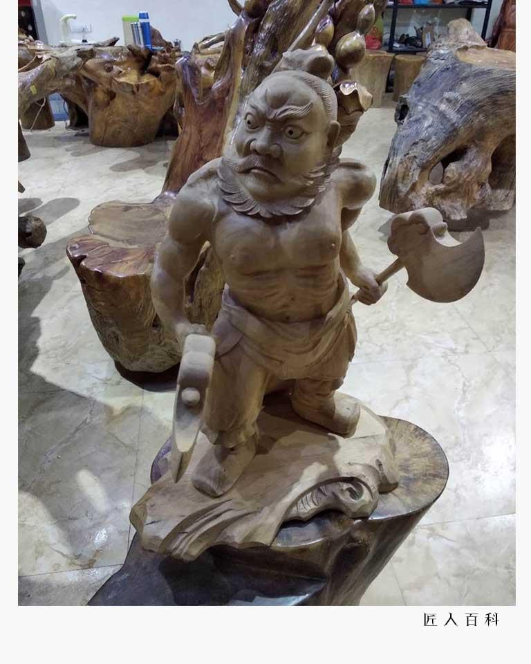 黄秋根的作品-黄秋根根雕