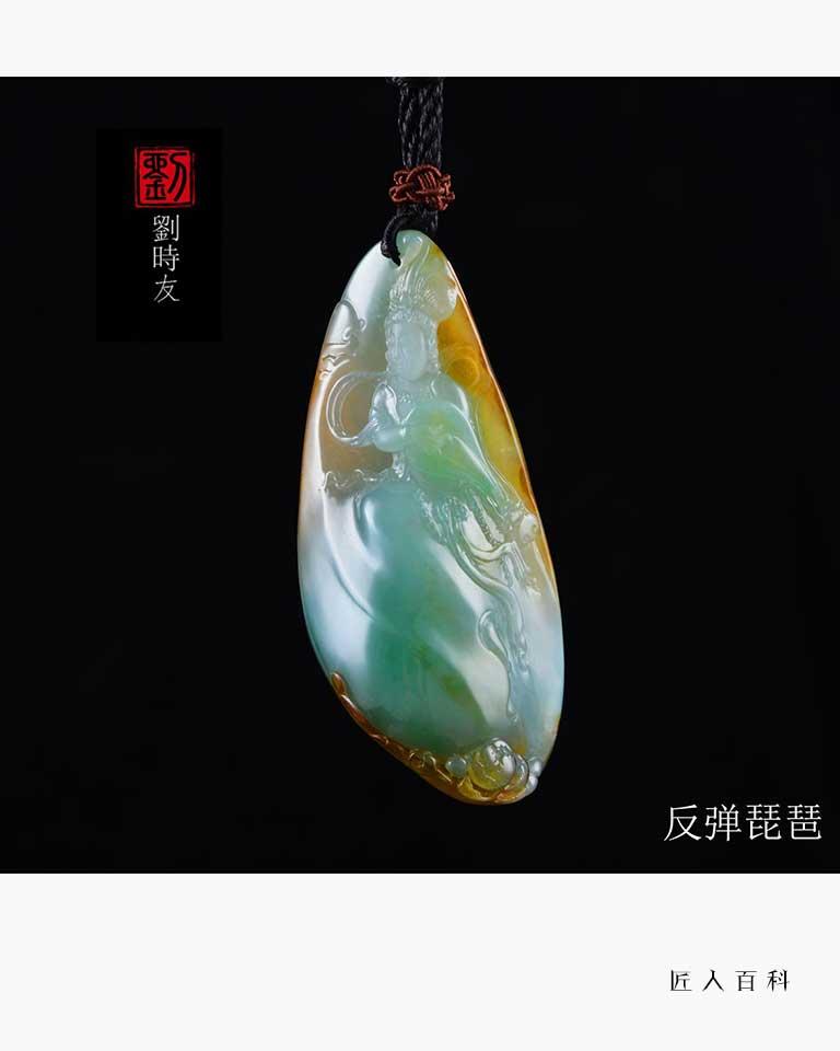 刘时友的作品-刘时友玉雕