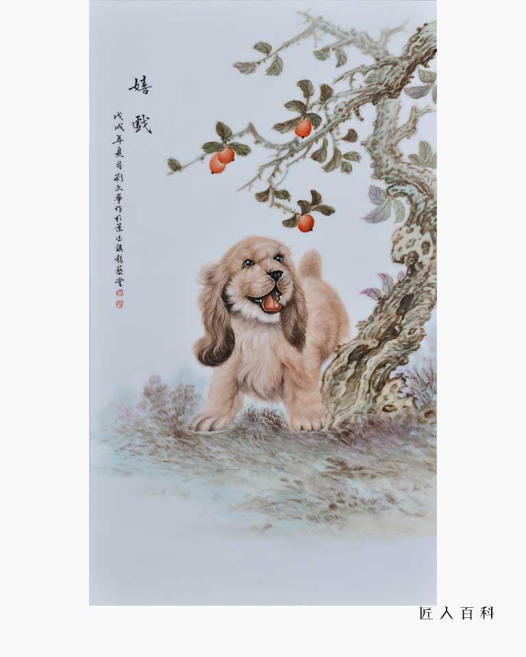 刘文华的作品-刘文华陶瓷