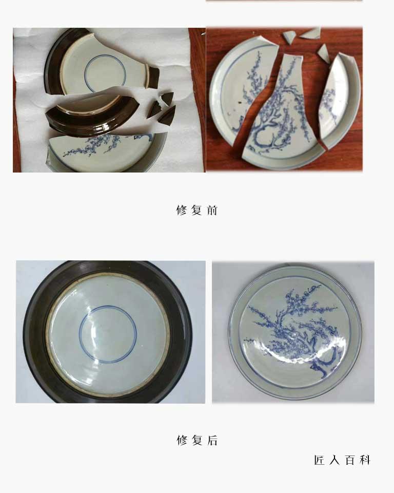 张萍的作品-古陶瓷修复艺术