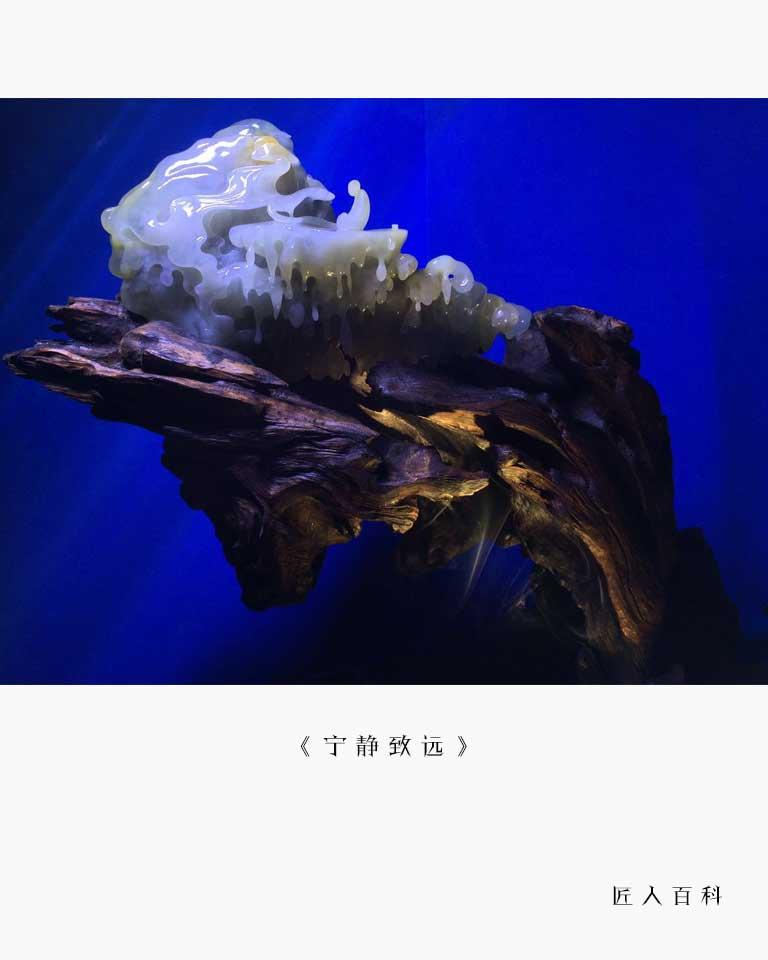 林俊禹的作品-林俊禹玉石雕刻