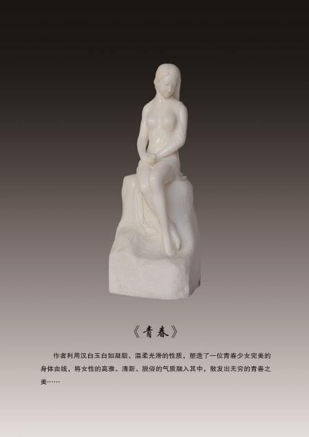 吴庆珍的作品-003
