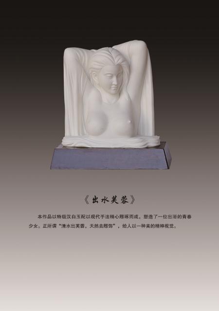 吴庆珍的作品-002