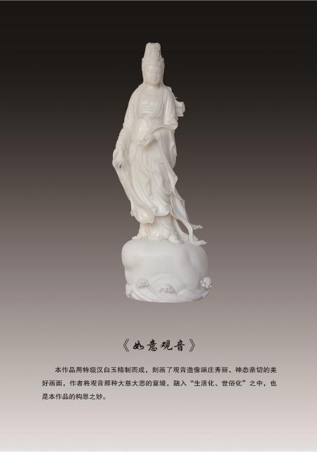 吴庆珍的作品-007