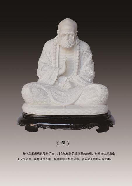 吴庆珍的作品-006