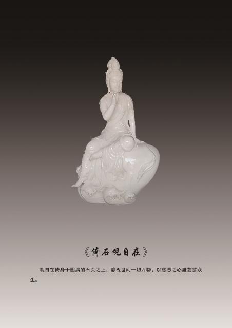 吴庆珍的作品-112