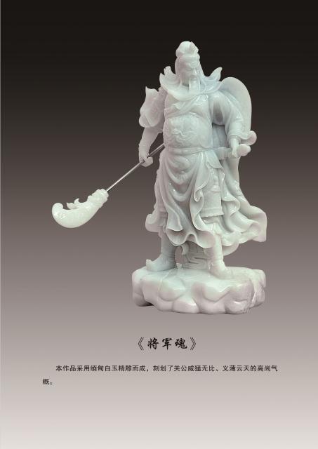 吴庆珍的作品-115