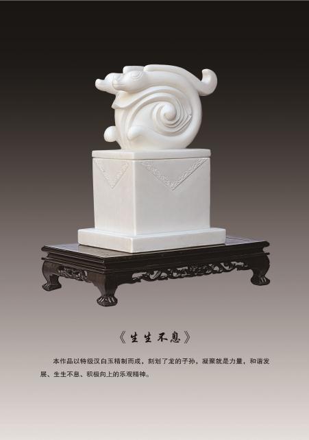 吴庆珍的作品-122