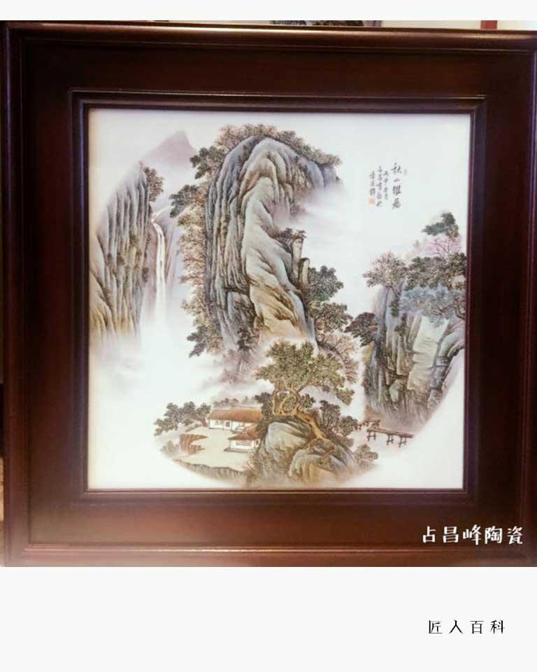 占昌峰的作品-占昌峰陶瓷