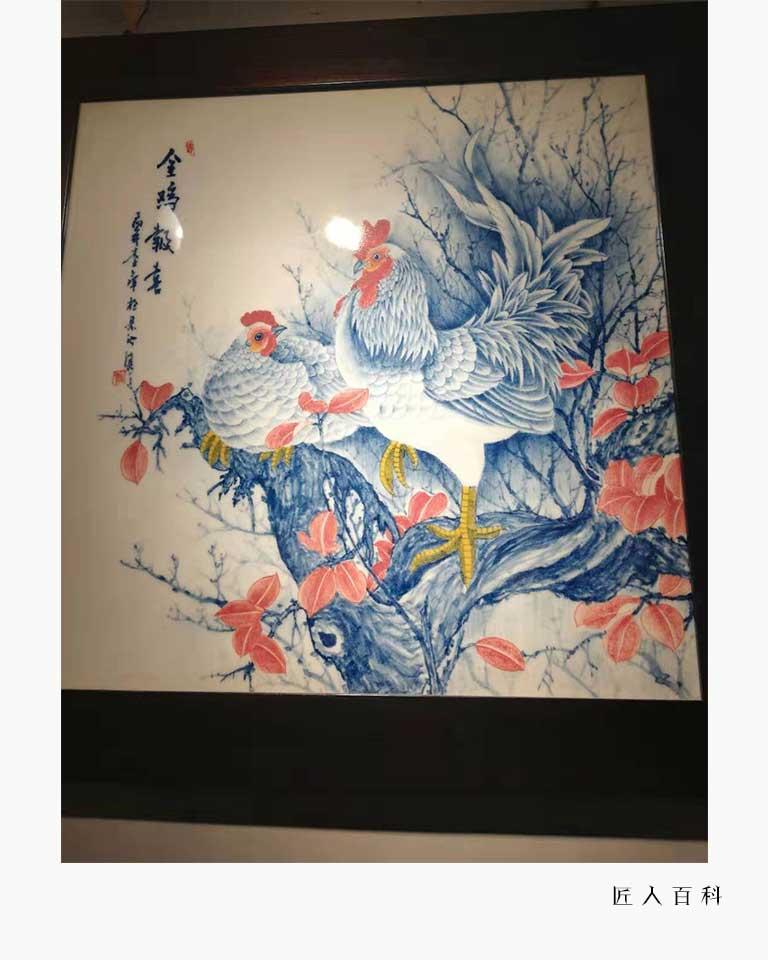 李华的作品-李华瓷画