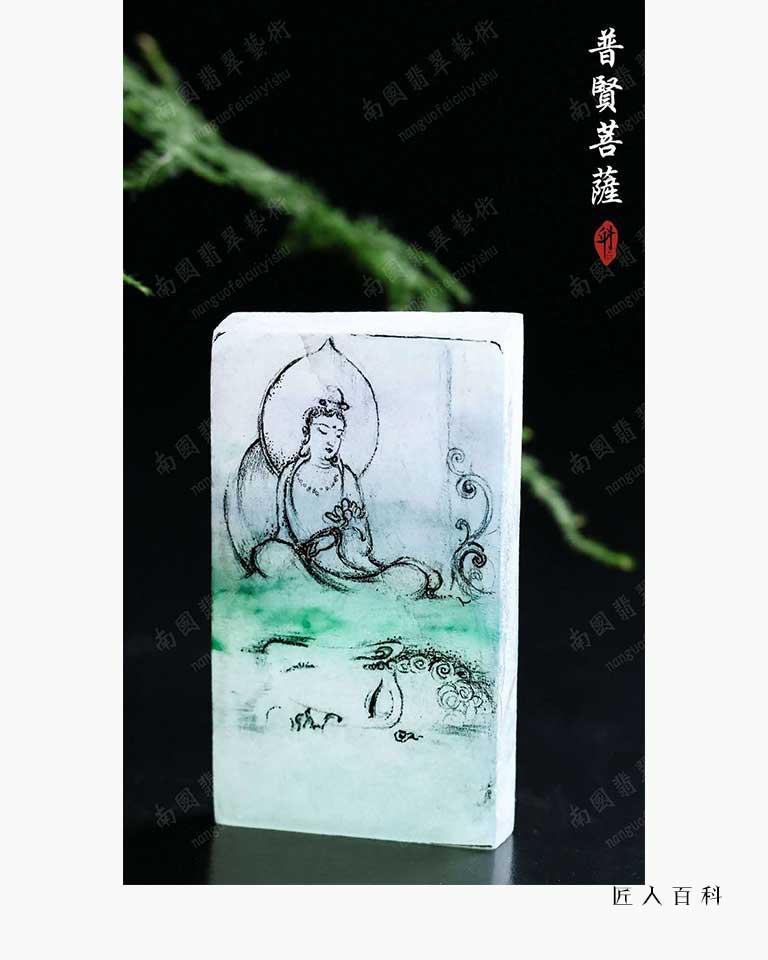 廖祖仕的作品-廖祖仕玉雕