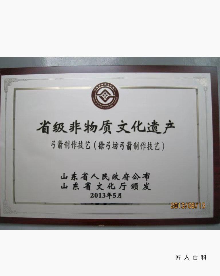 徐明坤的作品-获奖图