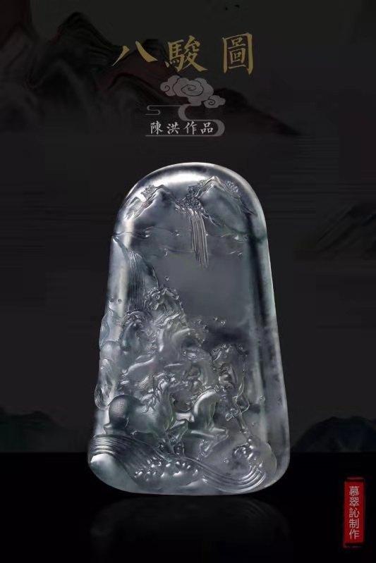 陈洪的作品-陈洪玉雕