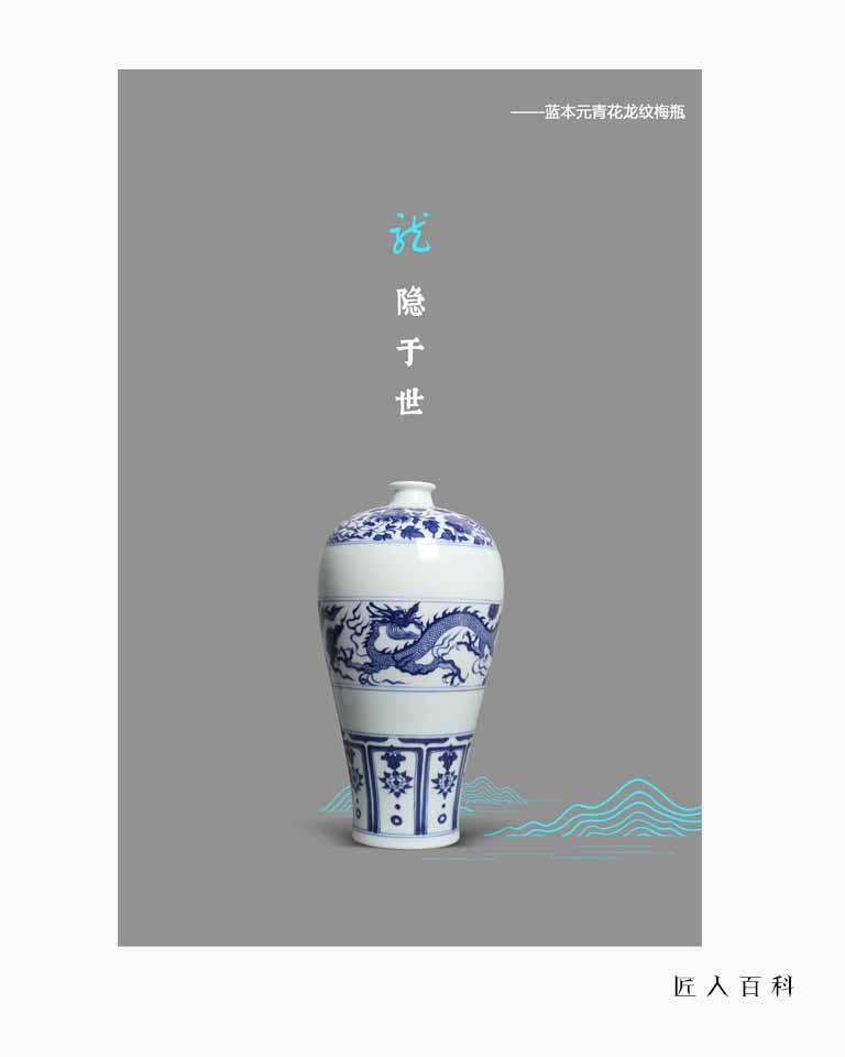 闫坤的作品-122