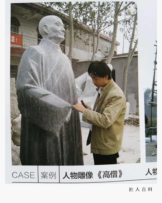 梁中元的作品-微信图片_20191110124728