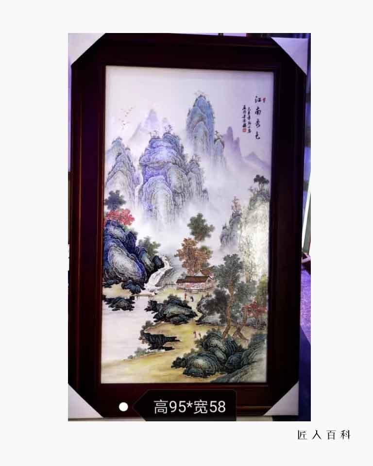邱小容(景德镇)的作品-100