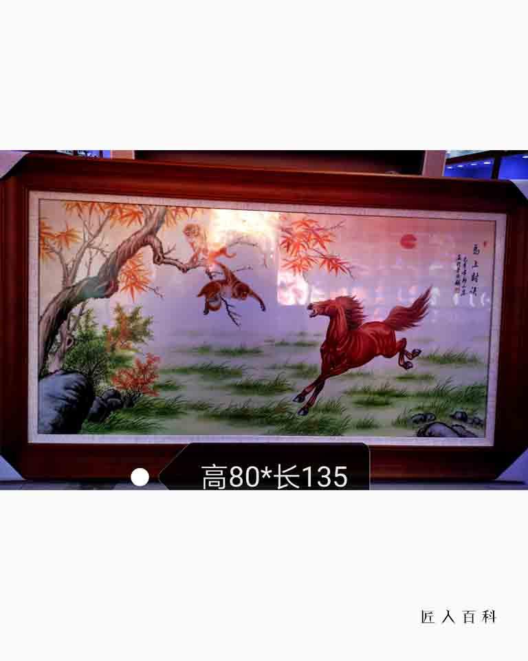 邱小容(景德镇)的作品-155
