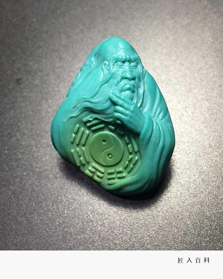 李帅(绿松石)的作品-李帅绿松石