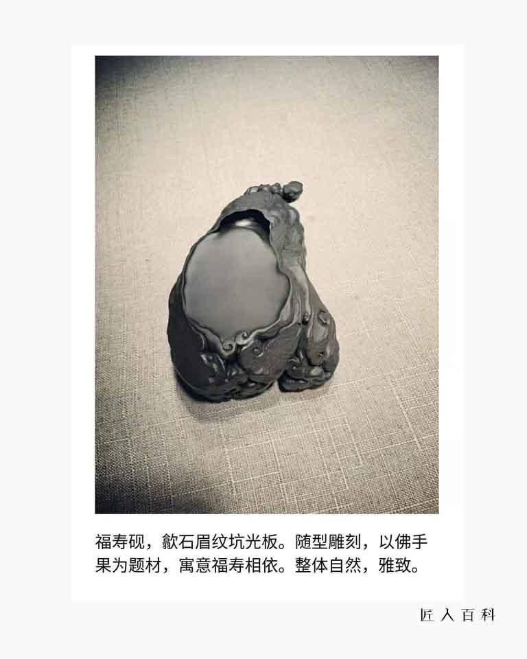 黄印彬的作品-07