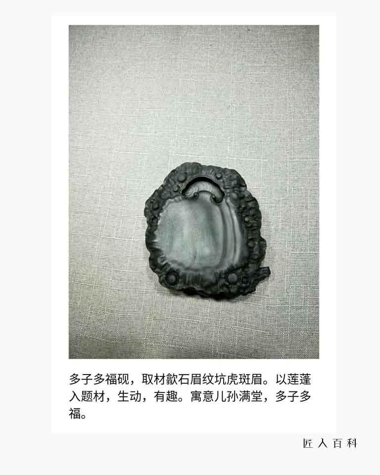 黄印彬的作品-09