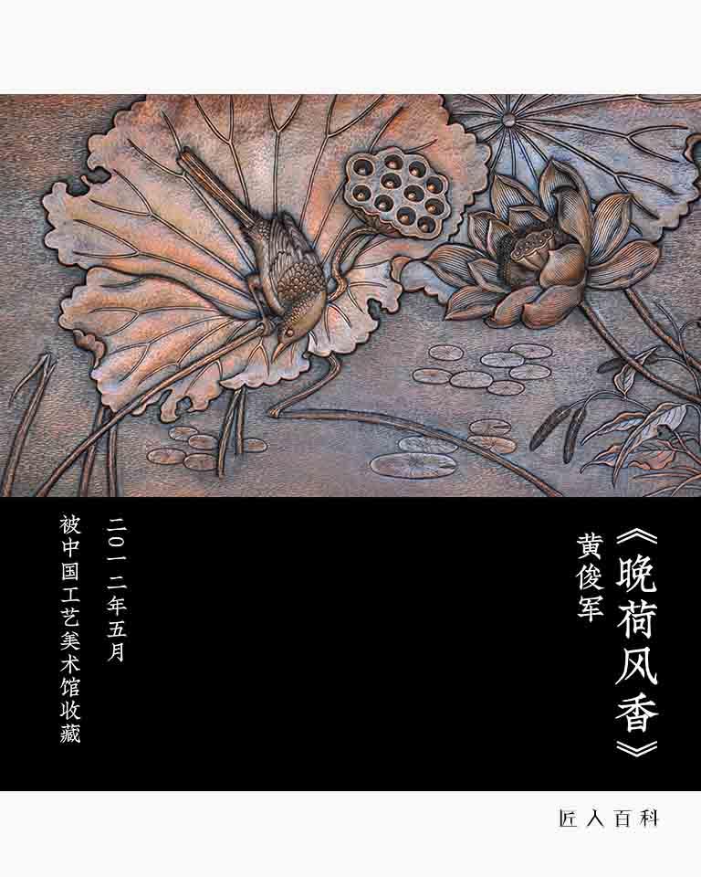 黄俊军的作品-02.jpg