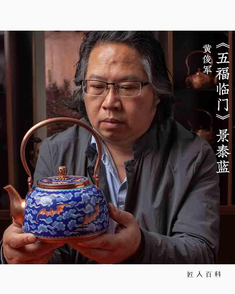 黄俊军的作品-130.jpg