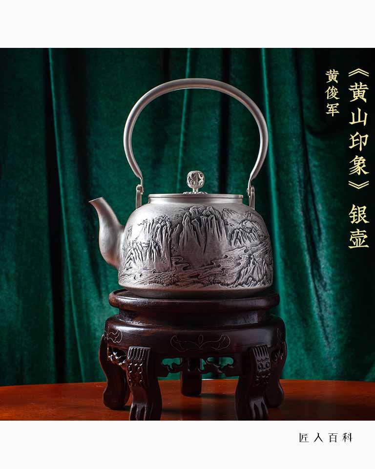 黄俊军的作品-003.jpg