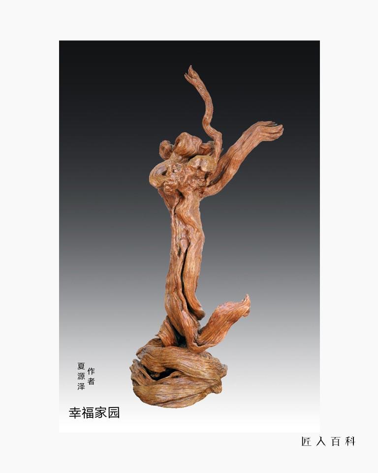夏源泽(中国根艺美术大师)的作品-11.jpg