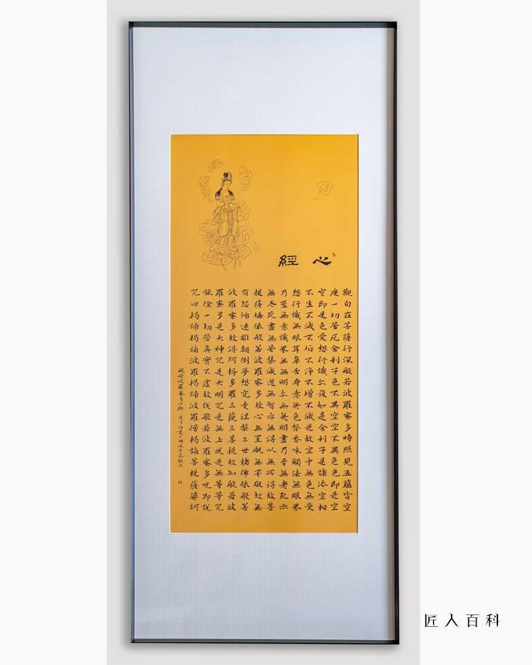大朋书法(陈俊鹏)的作品-05.jpg