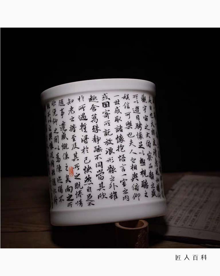 大朋书法(陈俊鹏)的作品-10.jpg