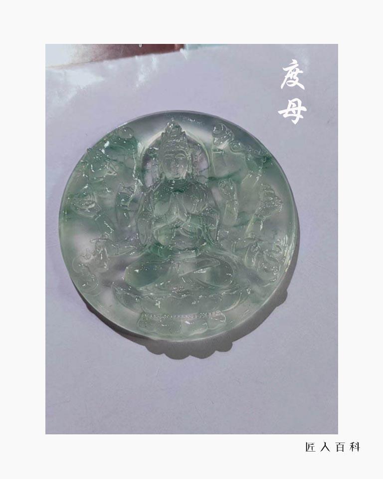 杨腾(玉雕)的作品-14.jpg