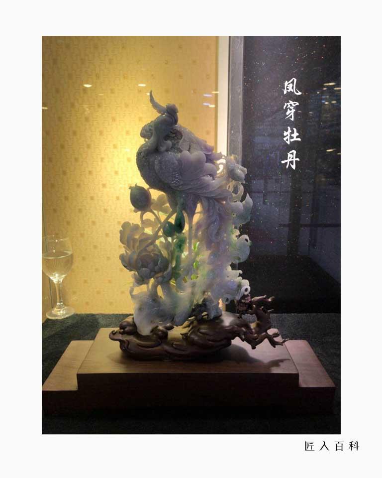 杨腾(玉雕)的作品-08.jpg