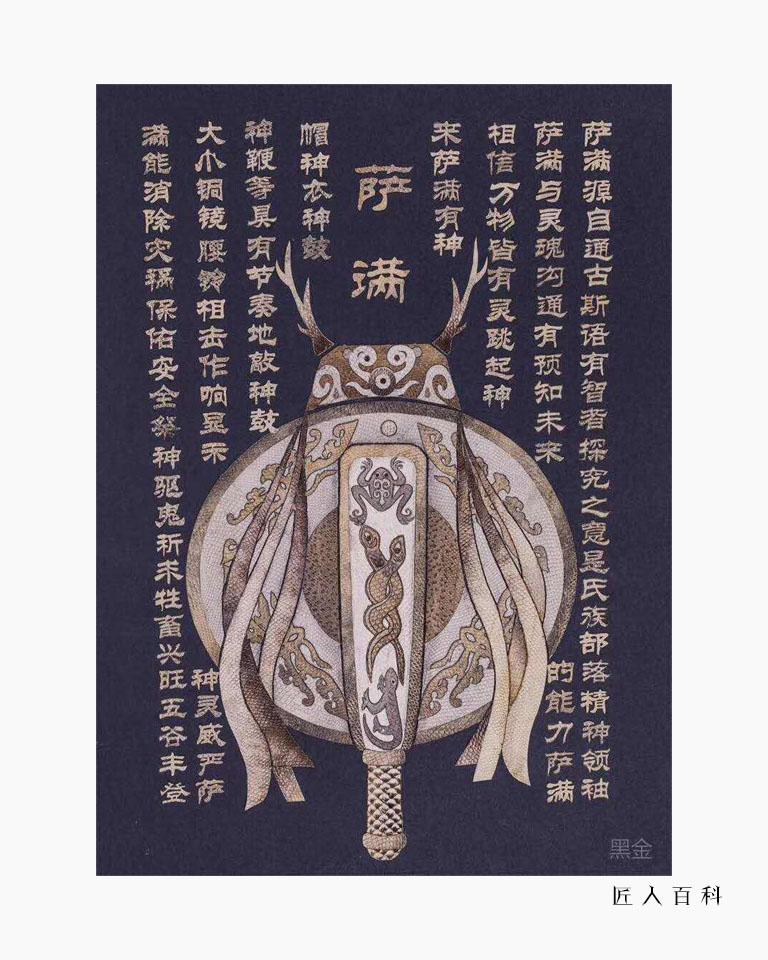 张林(鱼皮画)的作品-8.jpg