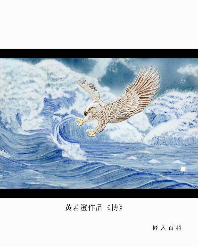 黄若澄的作品-01.jpg