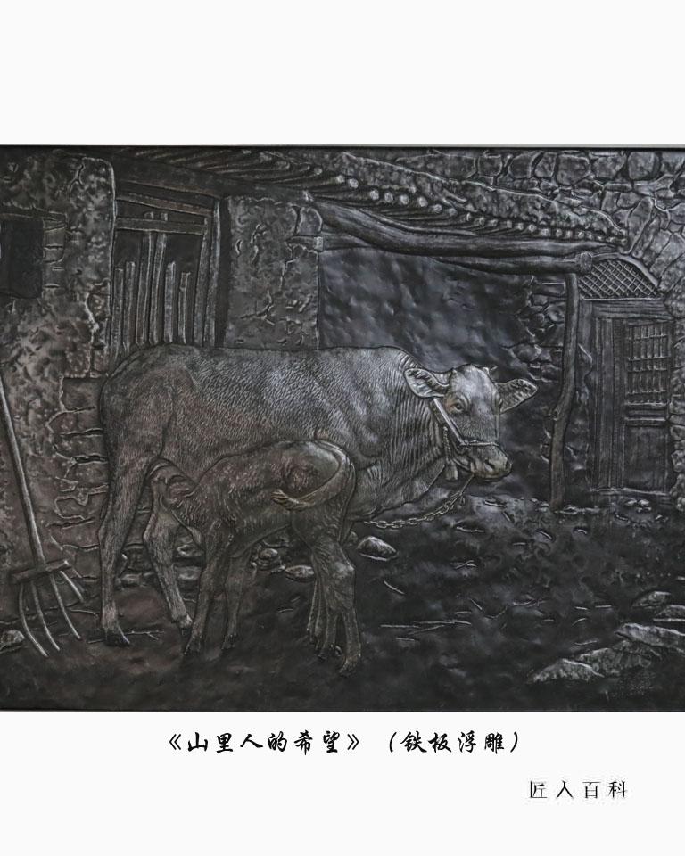 郭海博(雕塑艺术家)的作品-01.jpg