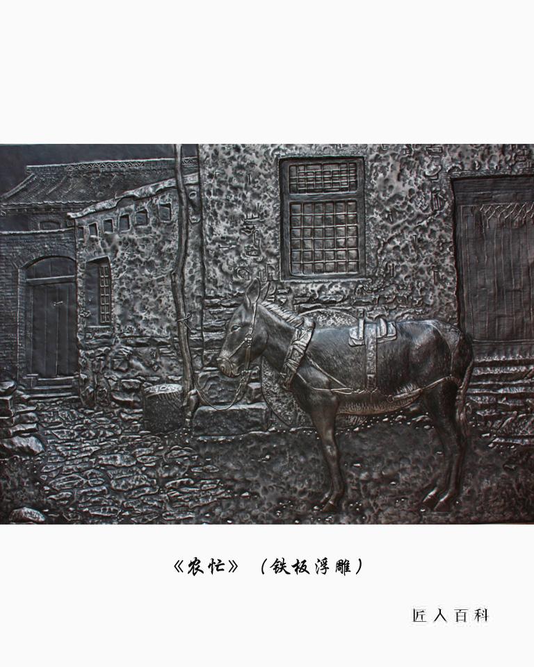 郭海博(雕塑艺术家)的作品-02.jpg