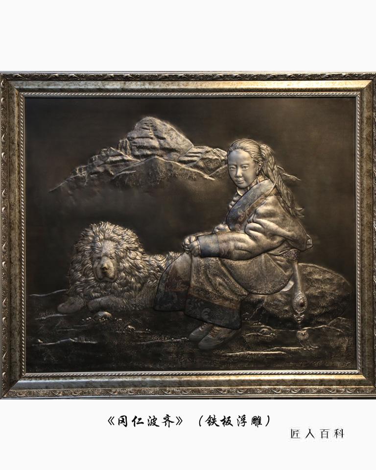 郭海博(雕塑艺术家)的作品-07.jpg
