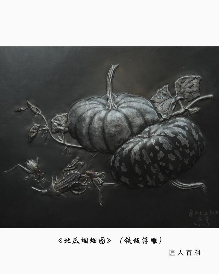 郭海博(雕塑艺术家)的作品-06.jpg