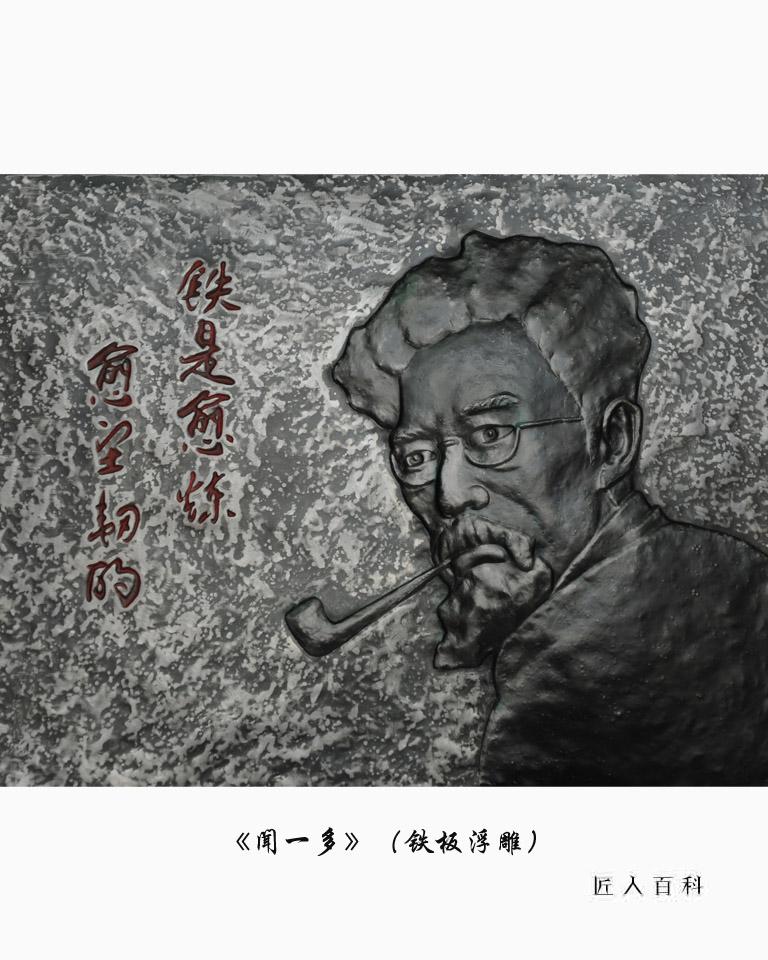郭海博(雕塑艺术家)的作品-05.jpg