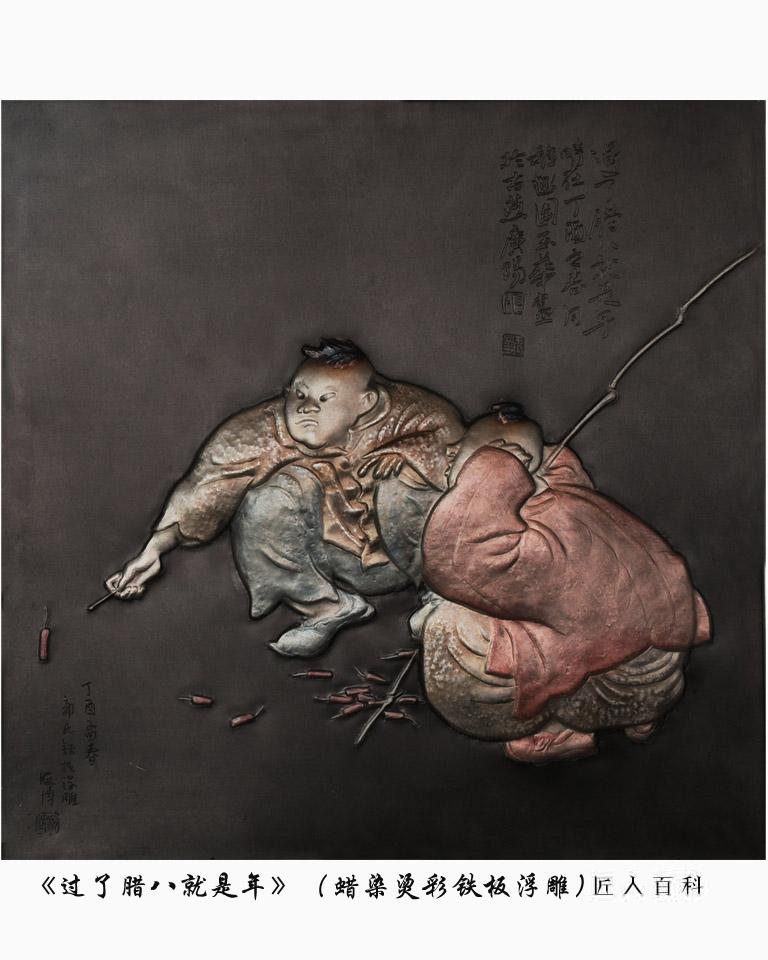 郭海博(雕塑艺术家)的作品-12.jpg