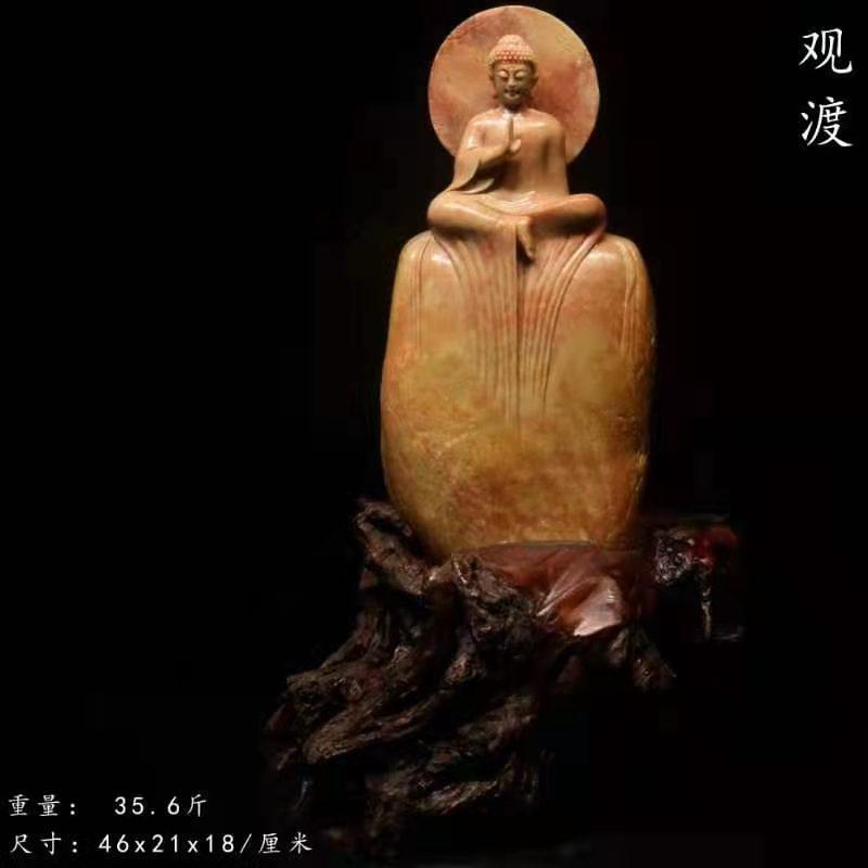陈惠福的作品-20210403190557.jpg
