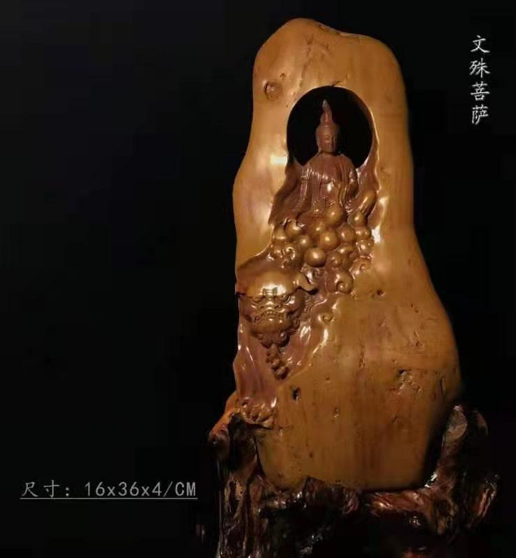 陈惠福的作品-mmexport1617595680262.jpg