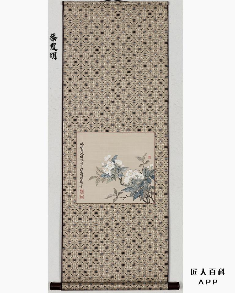 蔡霞明(高级工艺美术师)的作品-13.jpg