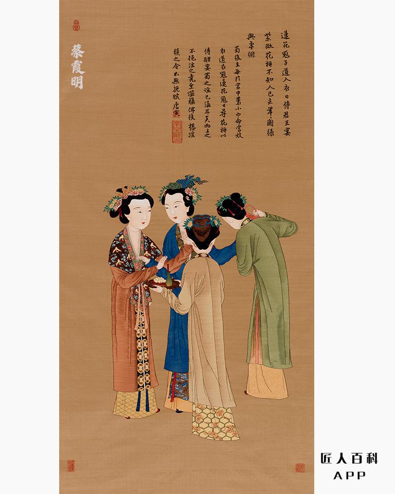 蔡霞明(高级工艺美术师)的作品-8.jpg